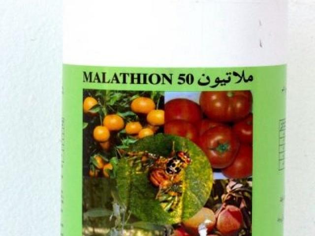 MALATHION 50