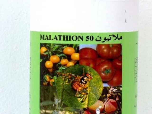 MALATHION 50